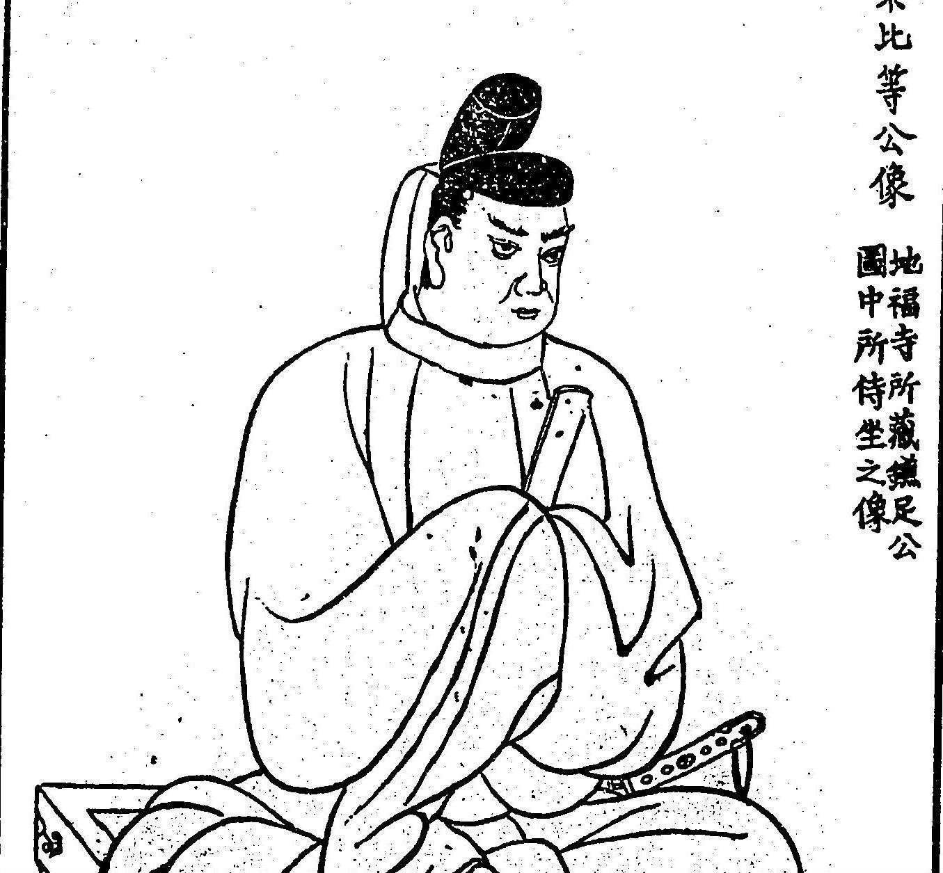 『日本書紀』を編纂した中心人物・藤原不比等の意図とは