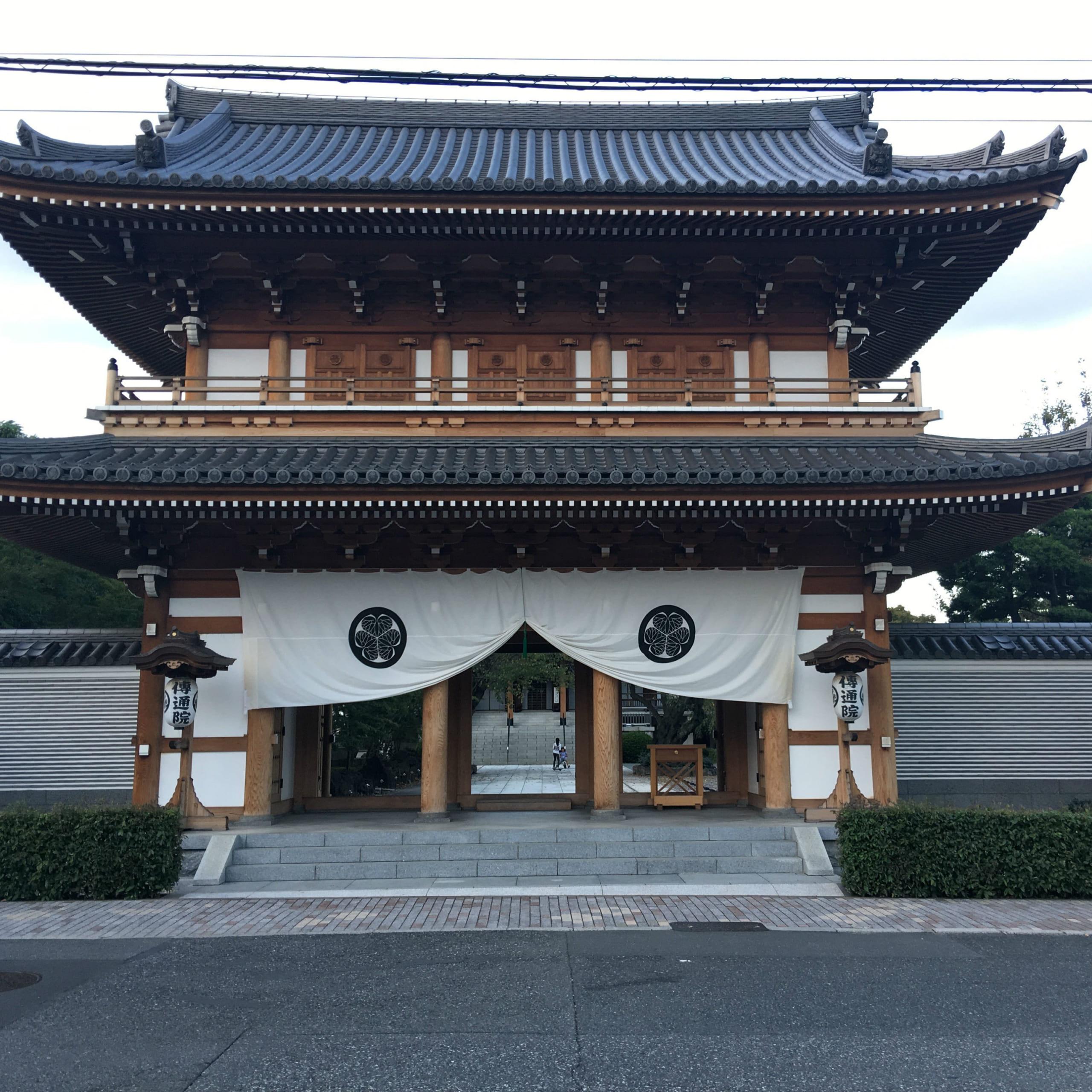 小石川伝通院を歩く①天下人の母