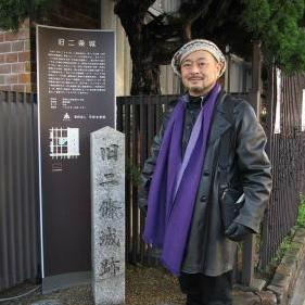 京の信長 旧二条城と旧本能寺
