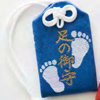 """足と腰を健やかに護る""""いのしし神社""""のお守り"""