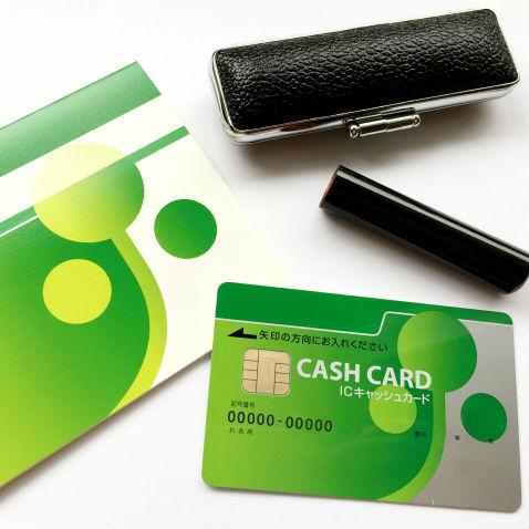 お金のプロが力説「絶対に銀行を信じるな」