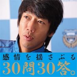 """「W杯で日本サッカーの""""流れ""""が決まる」中村憲剛、代表で味わった独特の重圧"""