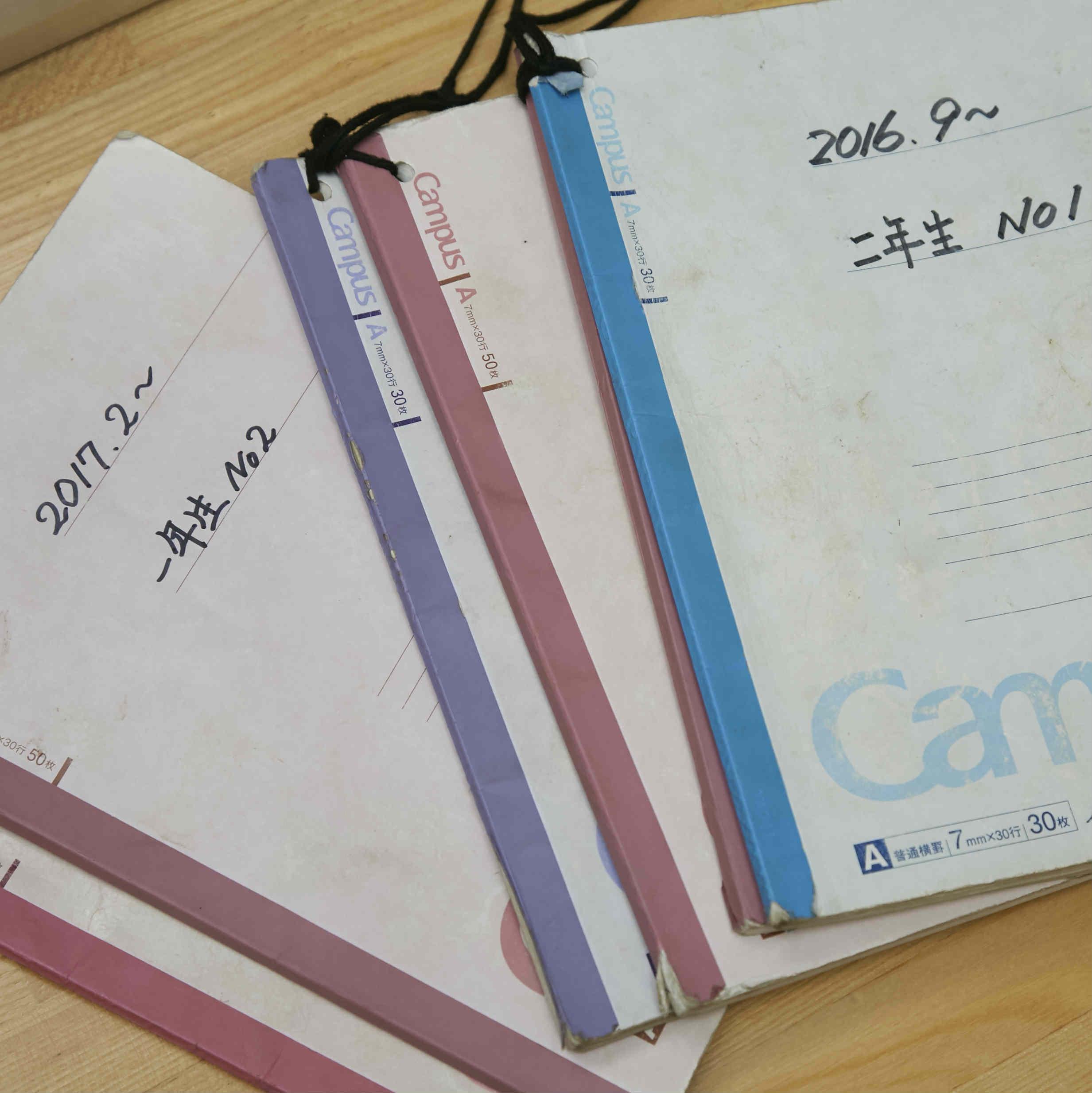 球児たちが書いた本音。甲子園へ導いた「野球ノート」たち。