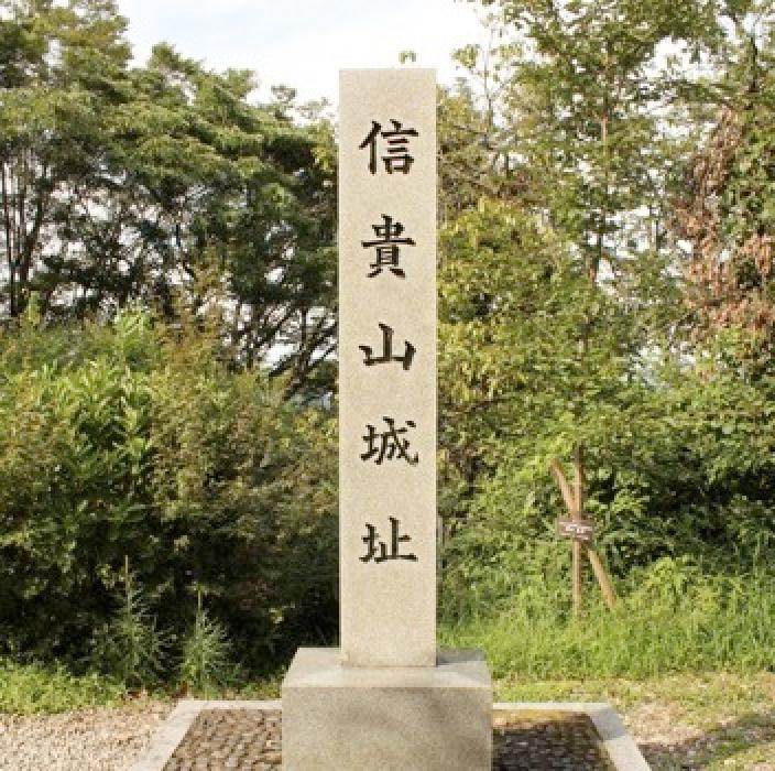 梟雄・松永久秀の遺蹟をめぐろう!②信貴山城跡(弐)<br />