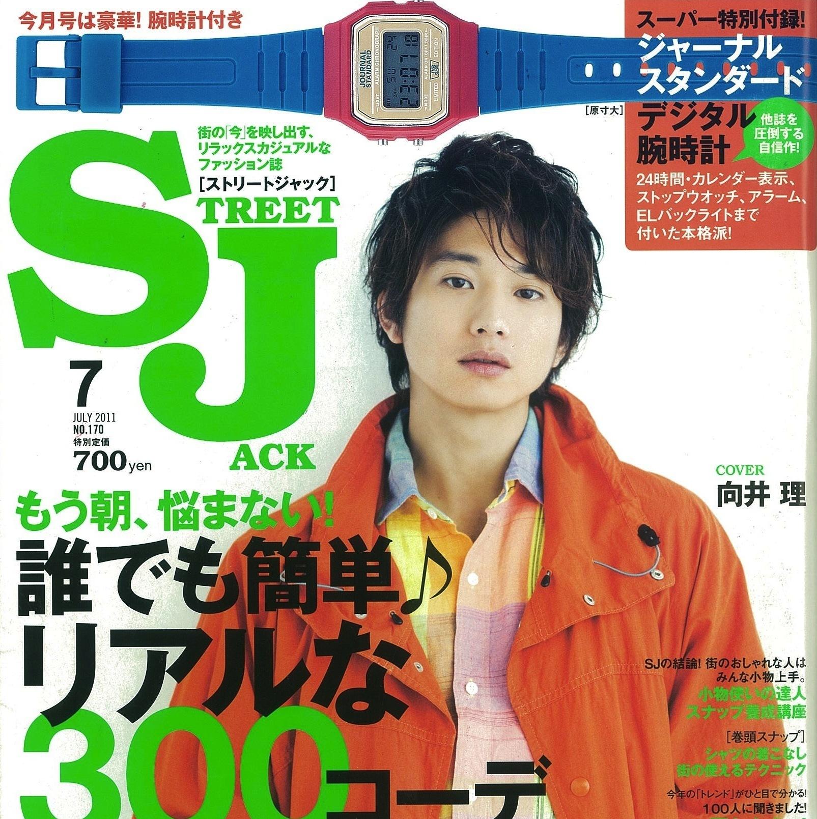 東日本大震災直後、ファッション誌は何を決意したのか。