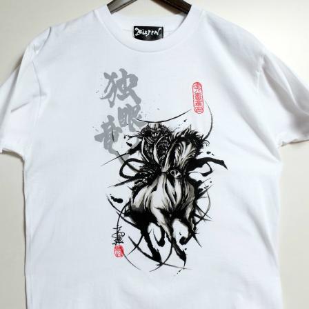 """""""こうじょう雅之""""の生き生きとした武人画がグッズに!第一弾は伊達と織田のTシャツ。"""