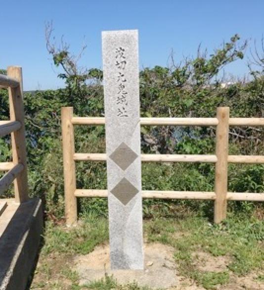 伊賀から伊勢へ⑪波切九鬼城跡(壱)<br />