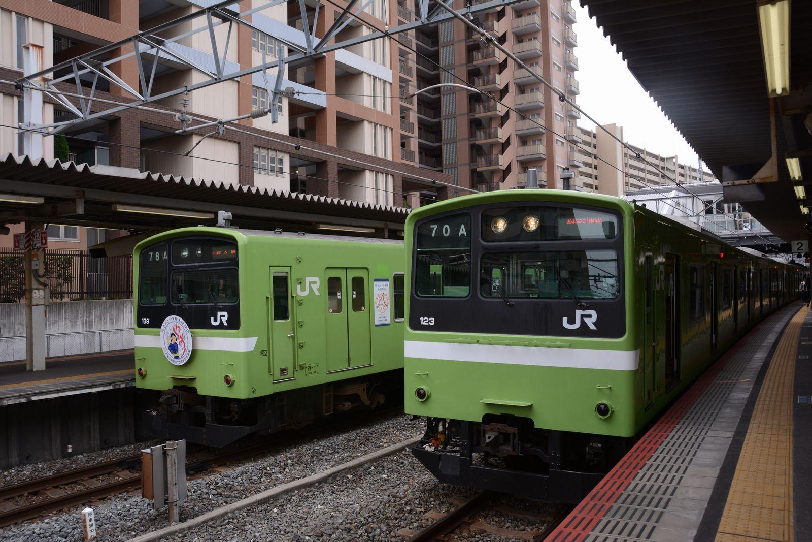 全線開業したばかりのJRおおさか東線に初乗車