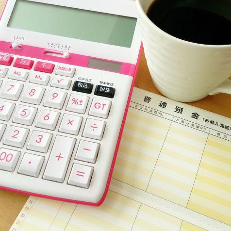 節約のつもりが実は損? 主婦がハマりやすい節約術の4つの罠