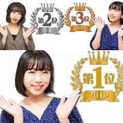《ChapterⅦ:2019年シマザキセレクトBEST5!》<br />~2019年の映画を振り返る~