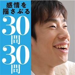 織田信成が引退を決意した日「羽生選手、宇野選手らの躍進が次のステージへ押し出してくれた」