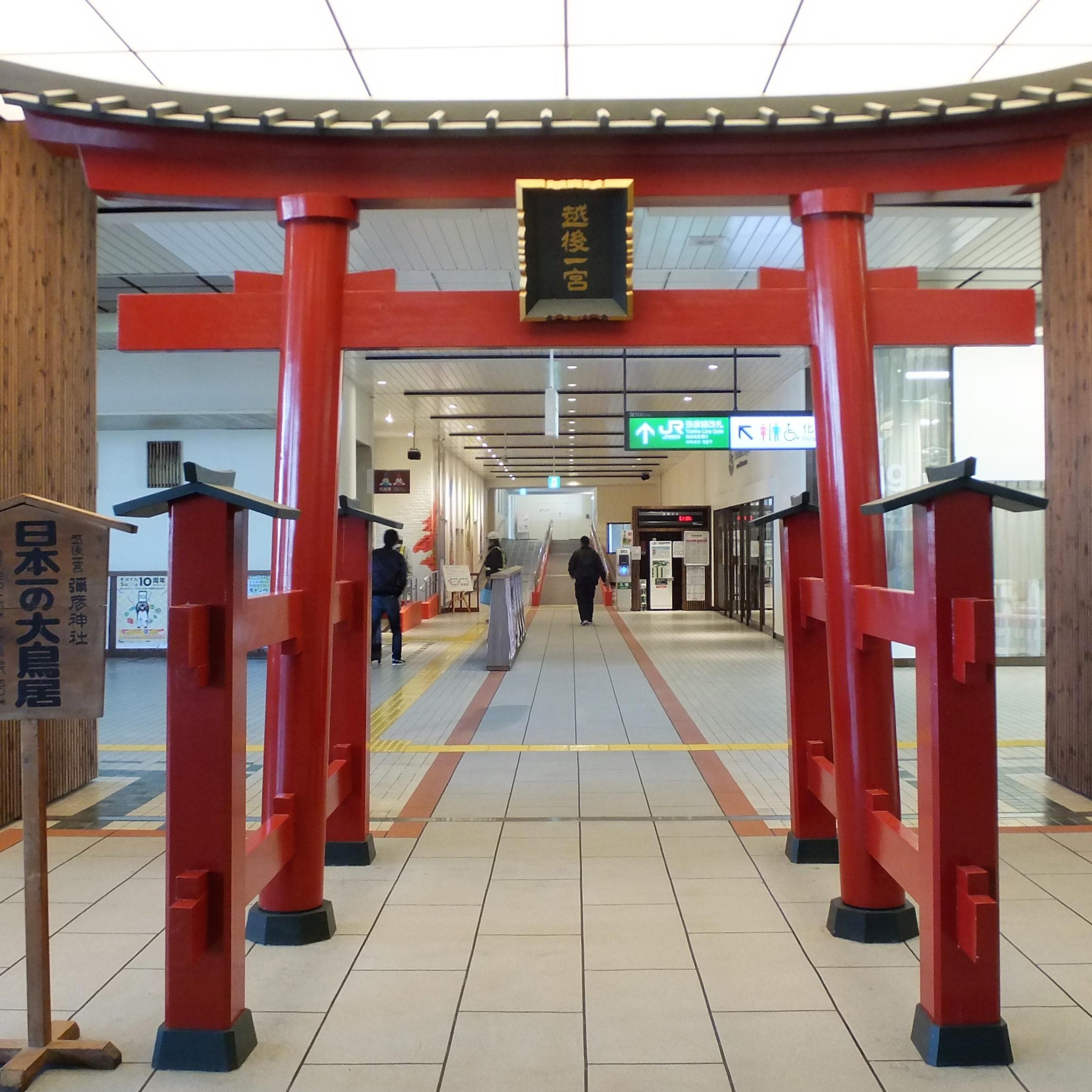 参詣旅気分を盛り上げてくれる「社寺風駅舎」めぐり