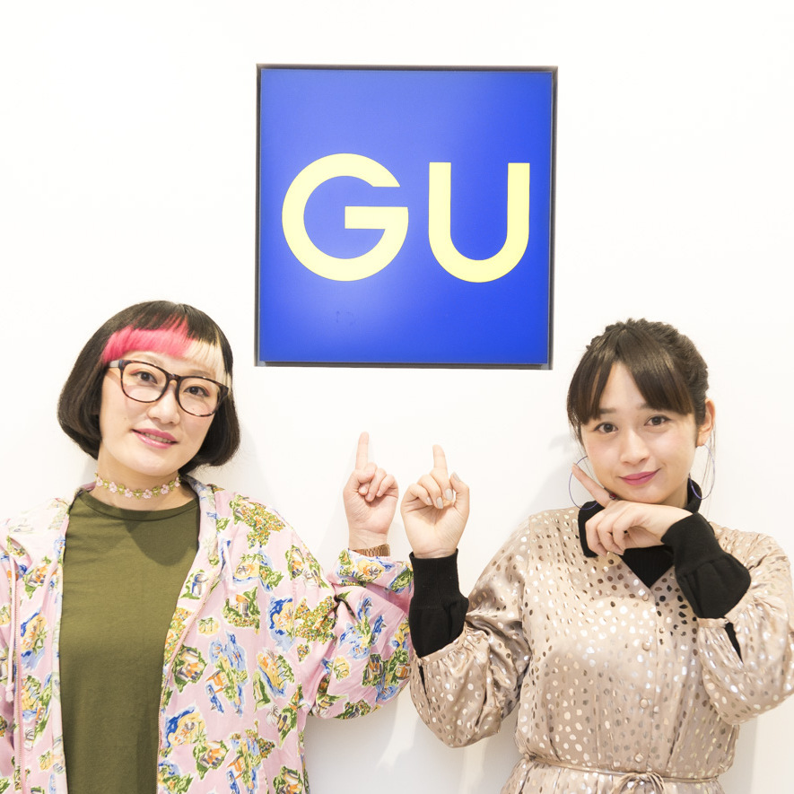 新生活は〈GU〉でスタートダッシュ!第一印象アップコーデ!