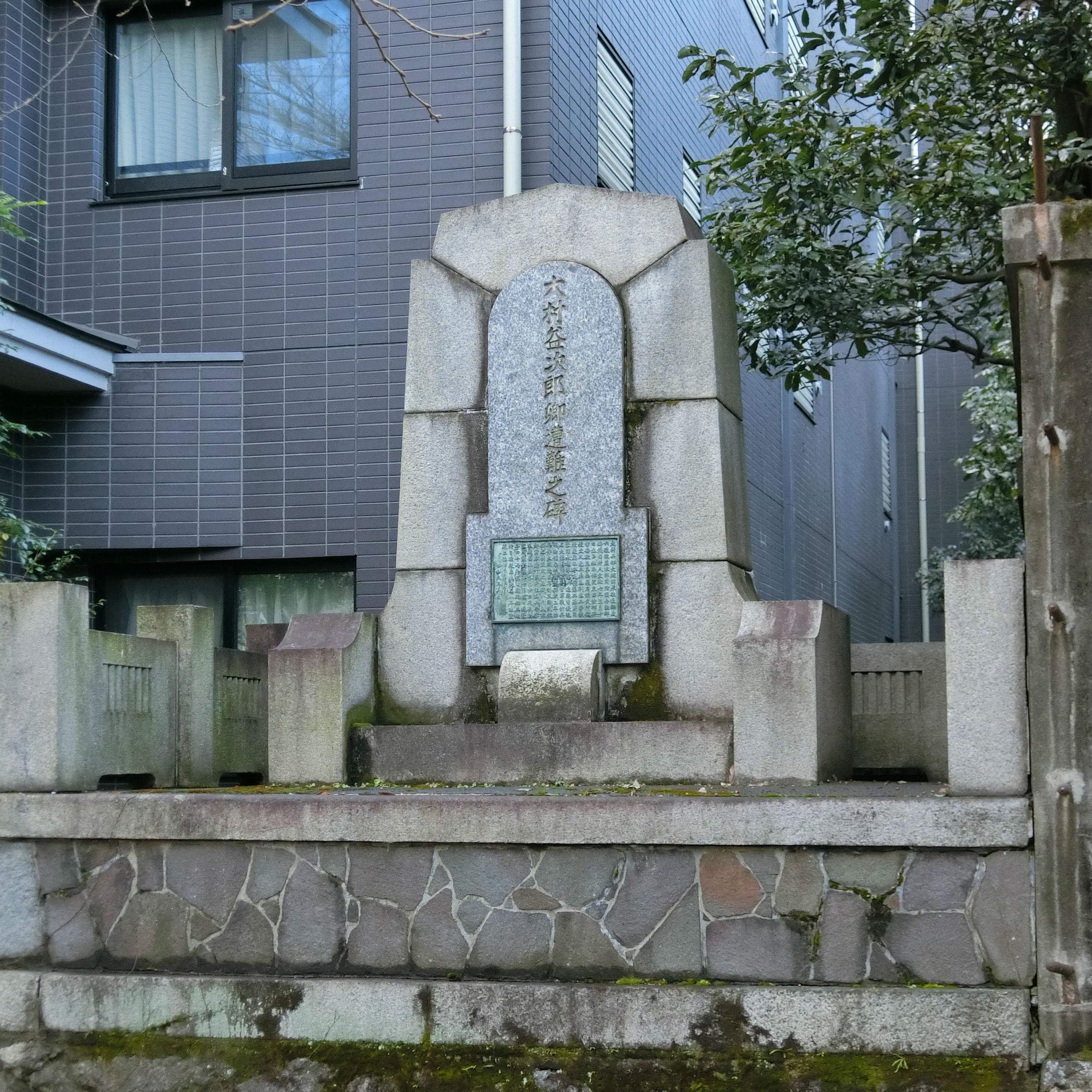 日本史の実行犯 ~あの方を斬ったの…それがしです~ 日本陸軍の創始者・大村益次郎を襲撃した男