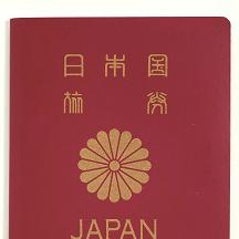 政府や公的機関のシンボルになった、皇室・大名の家紋