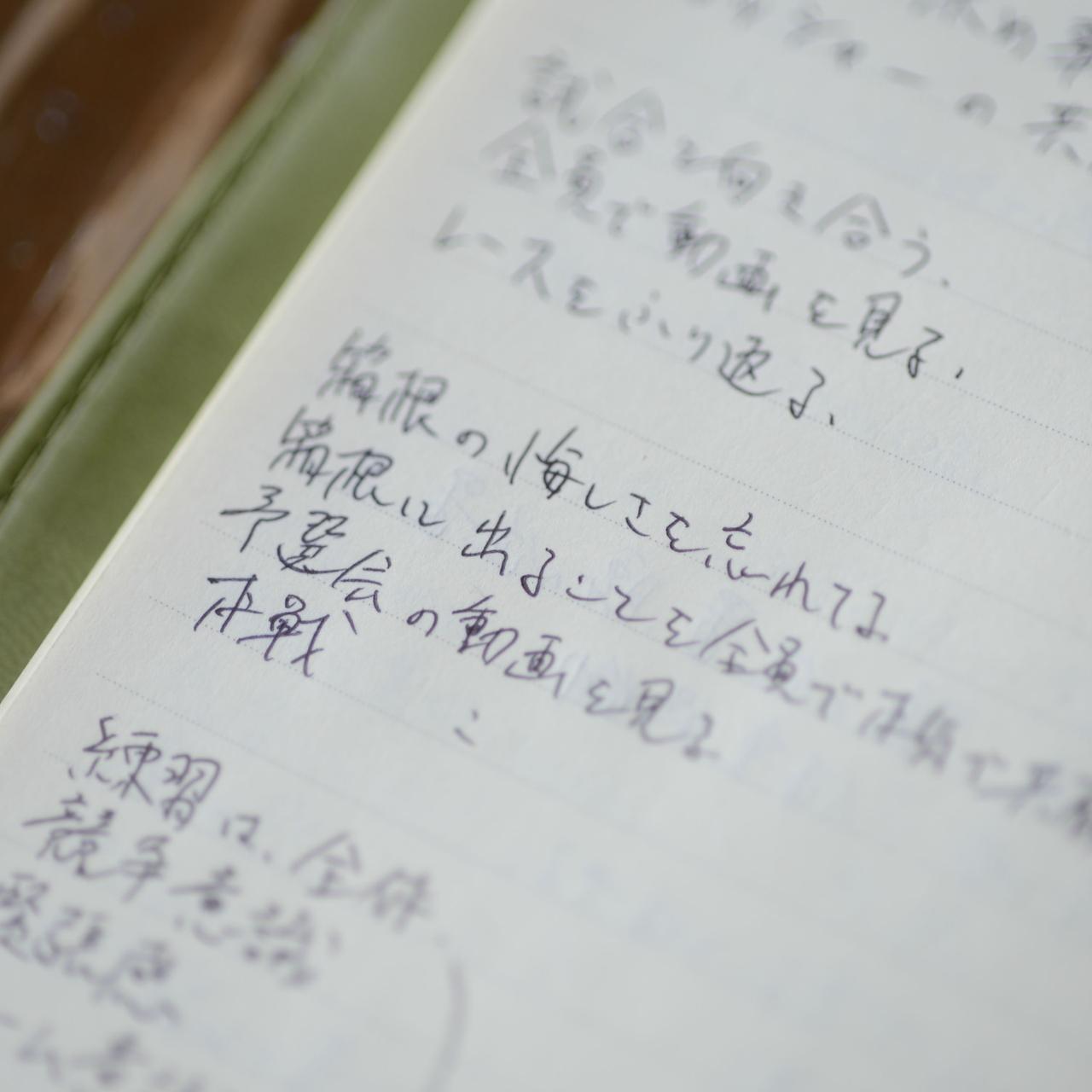 一般入試で中央大学を受験。準部員から箱根予選会チームトップに