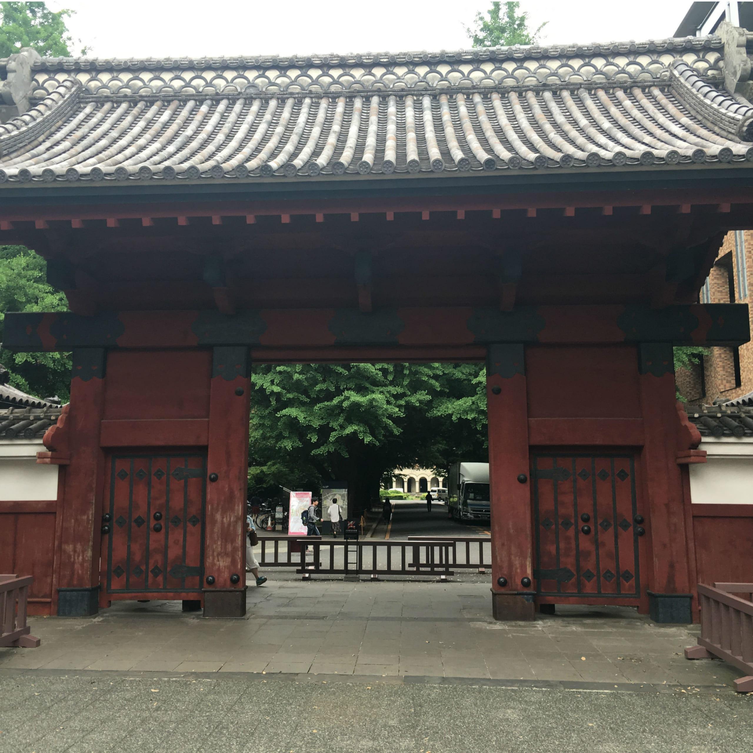 かつては花嫁行列が通った、東大赤門の歴史