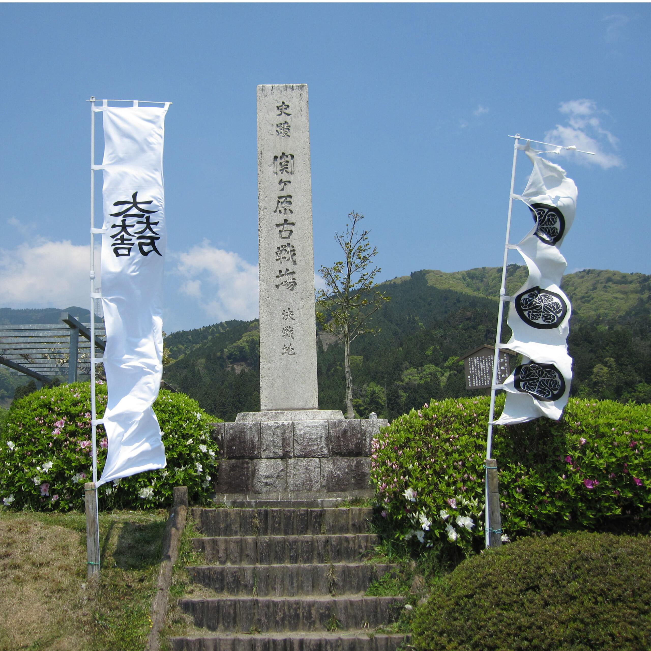 日本史の実行犯 ~あの方を斬ったの…それがしです~ 関ヶ原で徳川四天王・井伊直政を狙撃した男
