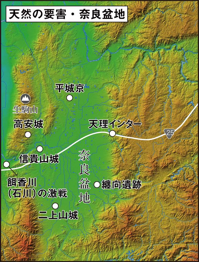 奈良盆地にいて居心地がいいのは、西の人間ではなく、東の人間