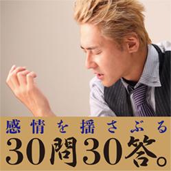 ヒロシ 熊本出身。故郷を語る言葉が切ない<br />