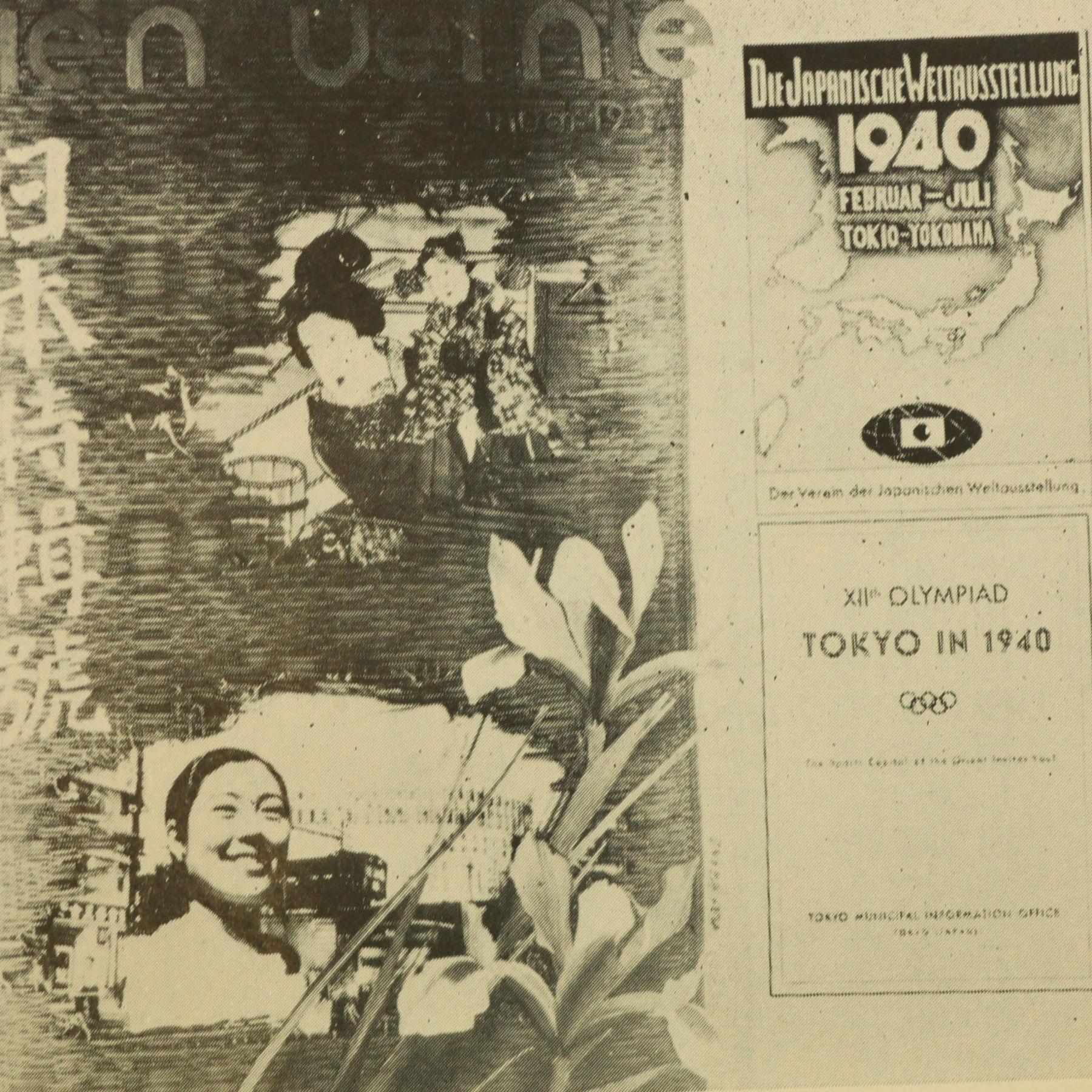 イタリアのエチオピア侵攻への日本の支持が、幻となった1940年東京オリンピック招致への決定打となった!<br />