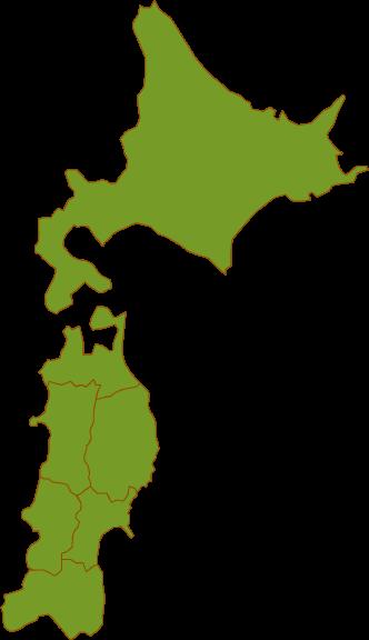 北海道・東北地方のメジャー名字とは? 青森県のトップが予想外すぎる