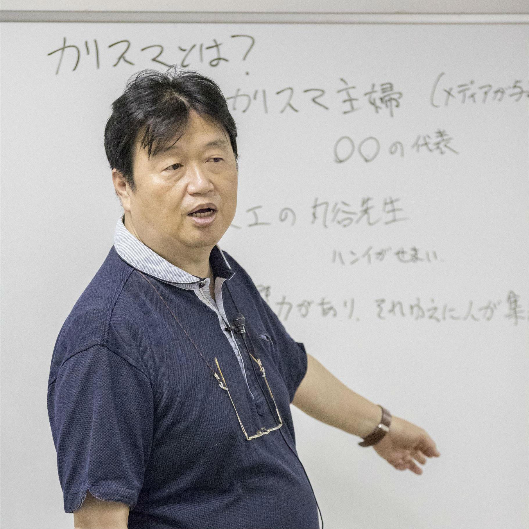 「オタキング」岡田斗司夫は20代をどう生きたか?