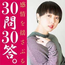 「2度目のドーム公演で作り方を理解できた」Perfumeの振付師・MIKIKOが情熱をかけた3作品を振り返る