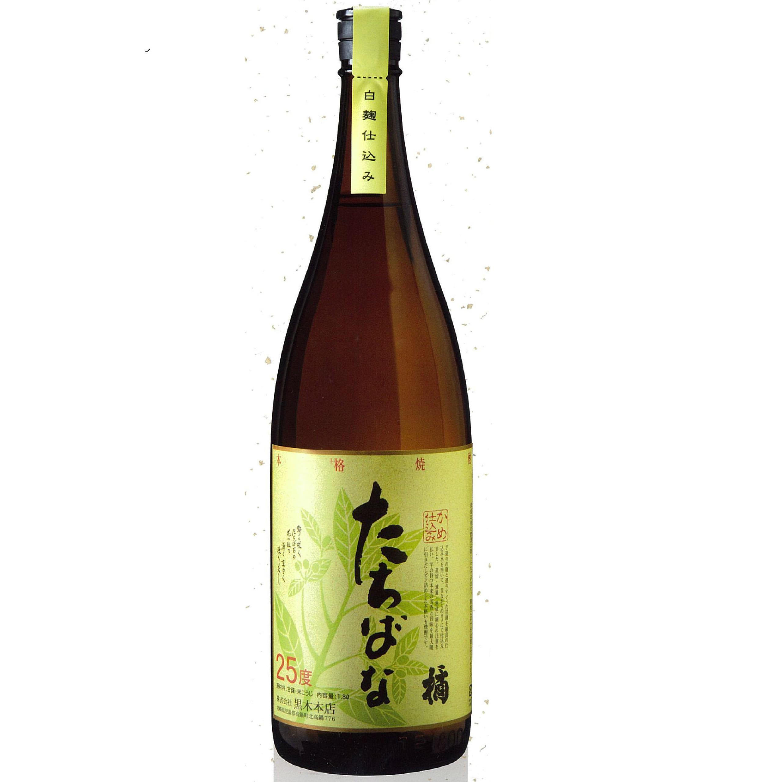 白麹の焼酎は、マイルドな香りと軽快な味わいが特徴