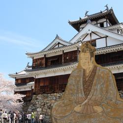 明智光秀ゆかりの京都 丹波・丹後 ―戦乱の中の四人の絆