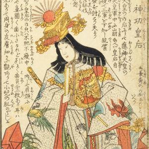 """神功皇后の伝説の中で、なぜ夫の仲哀天皇は""""神の意思""""により殺されるのか?"""