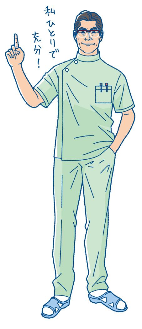 銭ゲバ歯科医にだまされるな! いい歯医者、ヤバイ歯医者の見分け方