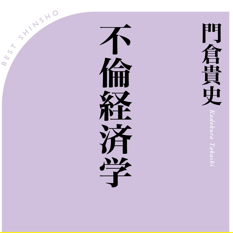 熟年層の間で大流行!「官能小説」の朗読会