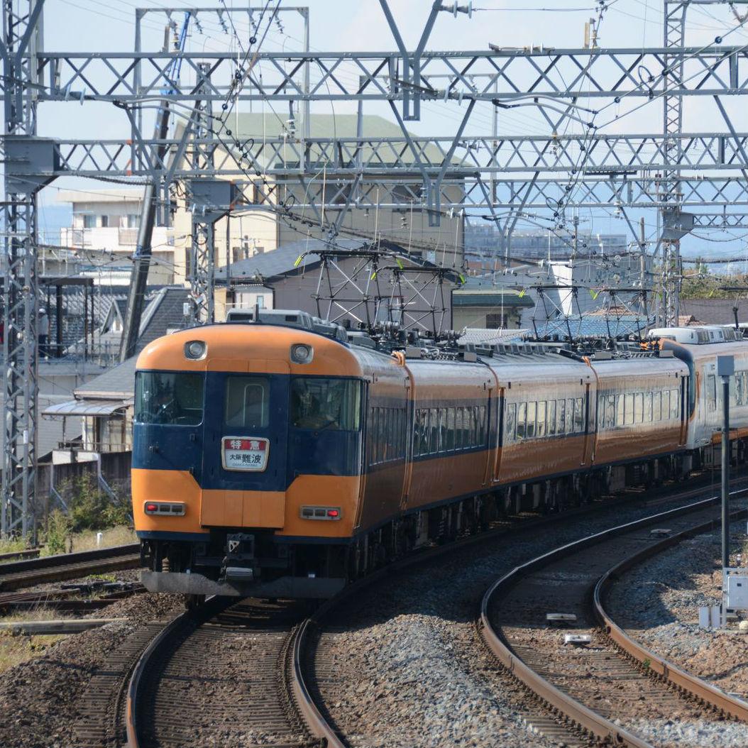 有名列車に隠れる「汎用特急」に乗って大阪まで懐かしさ漂う旅へ