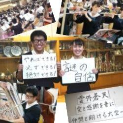吹奏楽部の聖地を目指して捧げた彼ら彼女たちの青春<br />―金賞を成し遂げたコトバの力【東海大学菅生高校 前編】<br />