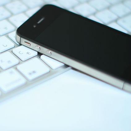 現代人の「3種の神器」。携帯電話、パソコン…3つめが意外!