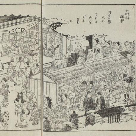 江戸時代、「雛祭りの日」は祝日だった