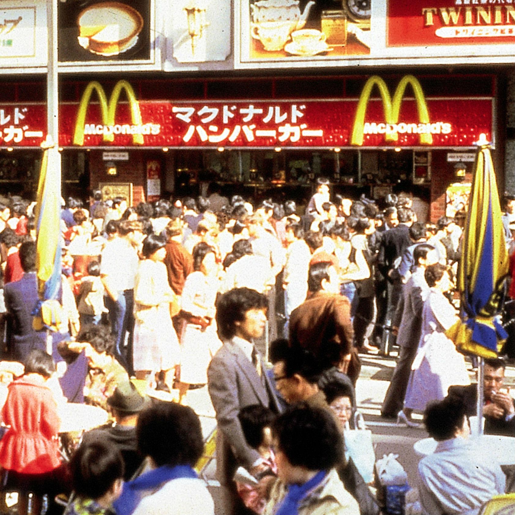 伝説のマクドナルド日本1号店に学ぶ、「儲かる場所」の決め手