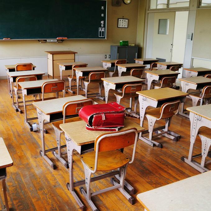 バブル崩壊が教育界にもたらした「ゆとり教育」
