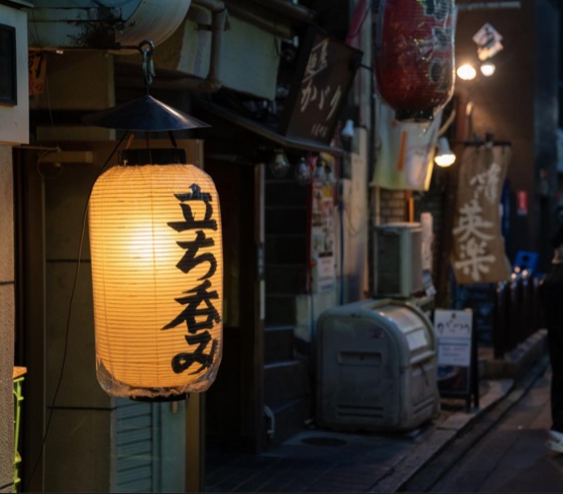 ひとり飲みもOK!京都の夜は「路地裏」酒場へ①