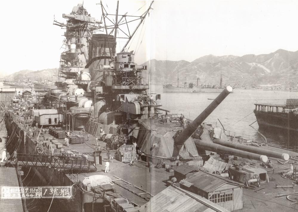 1945年4月7日…戦艦大和沈没。<br />その真実に迫った『真相・戦艦大和ノ最期』