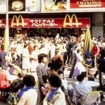 「マクドナルド」はなぜ「マクダーナルズ」ではダメだったのか