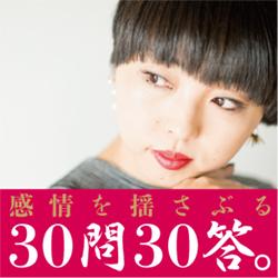 """「流行り廃りではなく""""本物""""が残っていく」Perfume の振付師・MIKIKO がエンターテイメントの今を語る"""