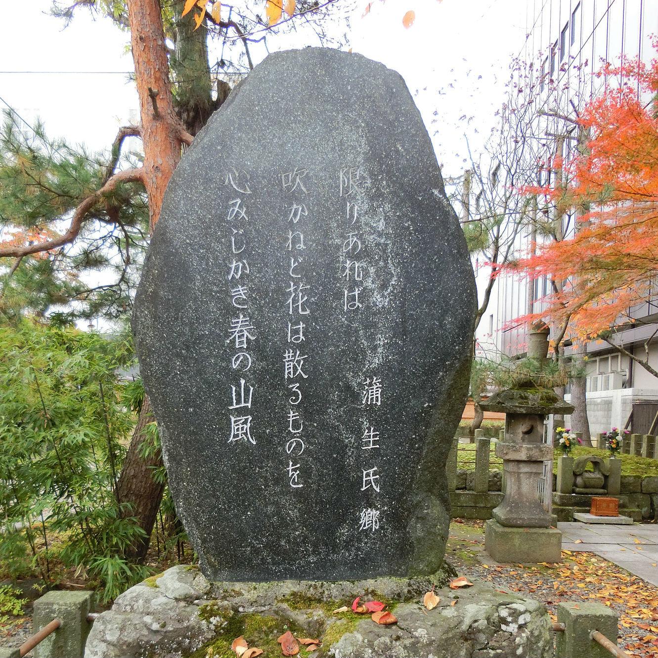 熊本の雄・加藤清正 家康会見後の不審死