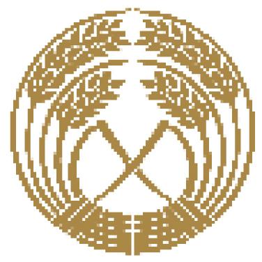 「鈴木」さんのルーツは熊野信仰にある