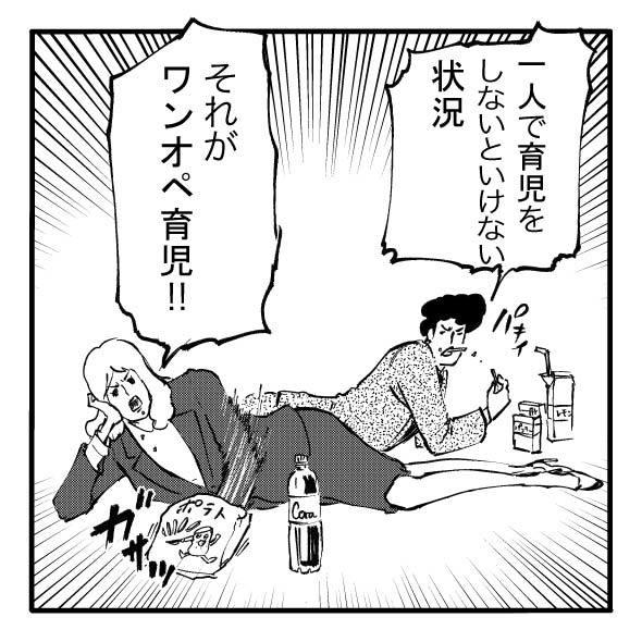 「日本のパパが家事育児をしない」根深い理由