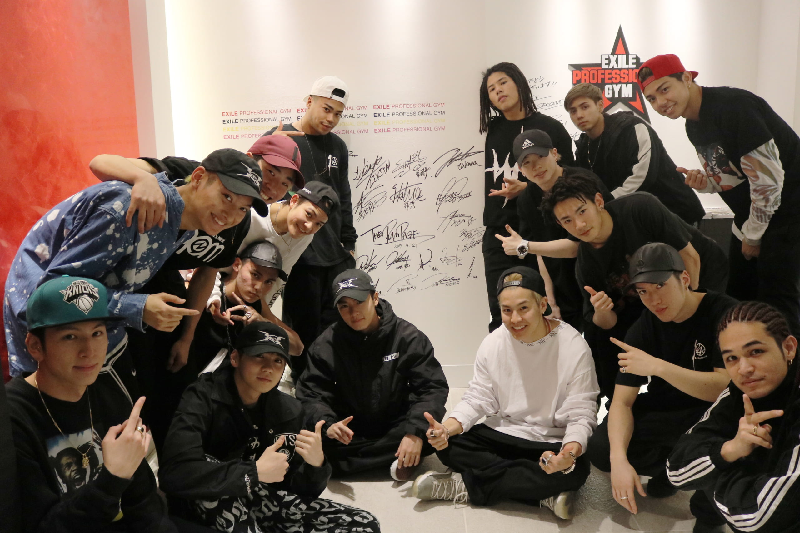 EXILE PROFESSIONAL GYM 仙台校<br />THE RAMPAGE from EXILE TRIBE<br />特別レッスンを突撃取材