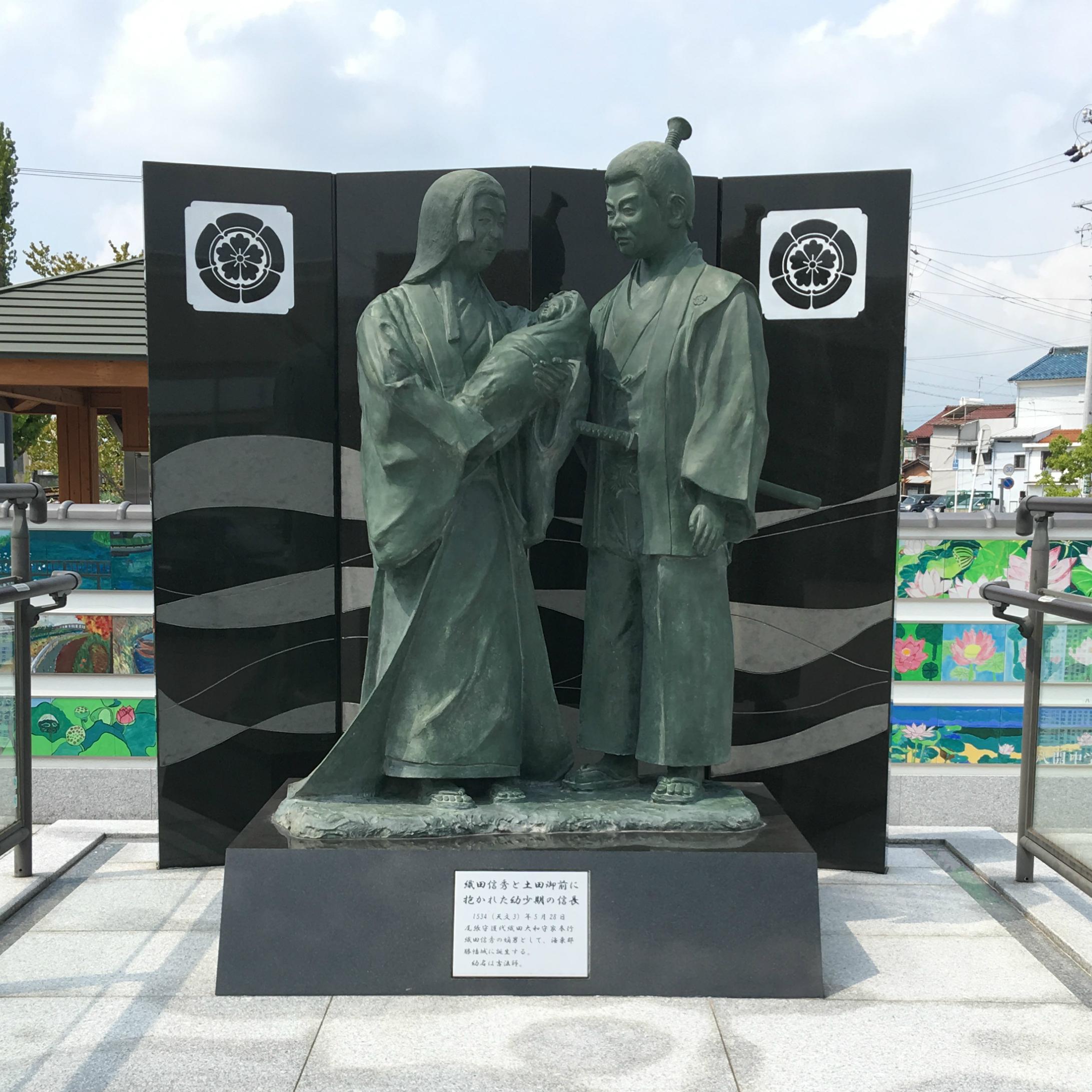 信長の故郷・勝幡城へ