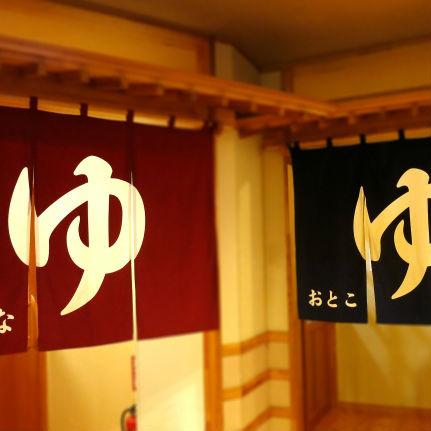 日本の混浴文化はなぜ廃れてしまったのか