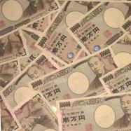 藤田田「40歳までに成功したければ、儲かったあとの目的をつくれ」